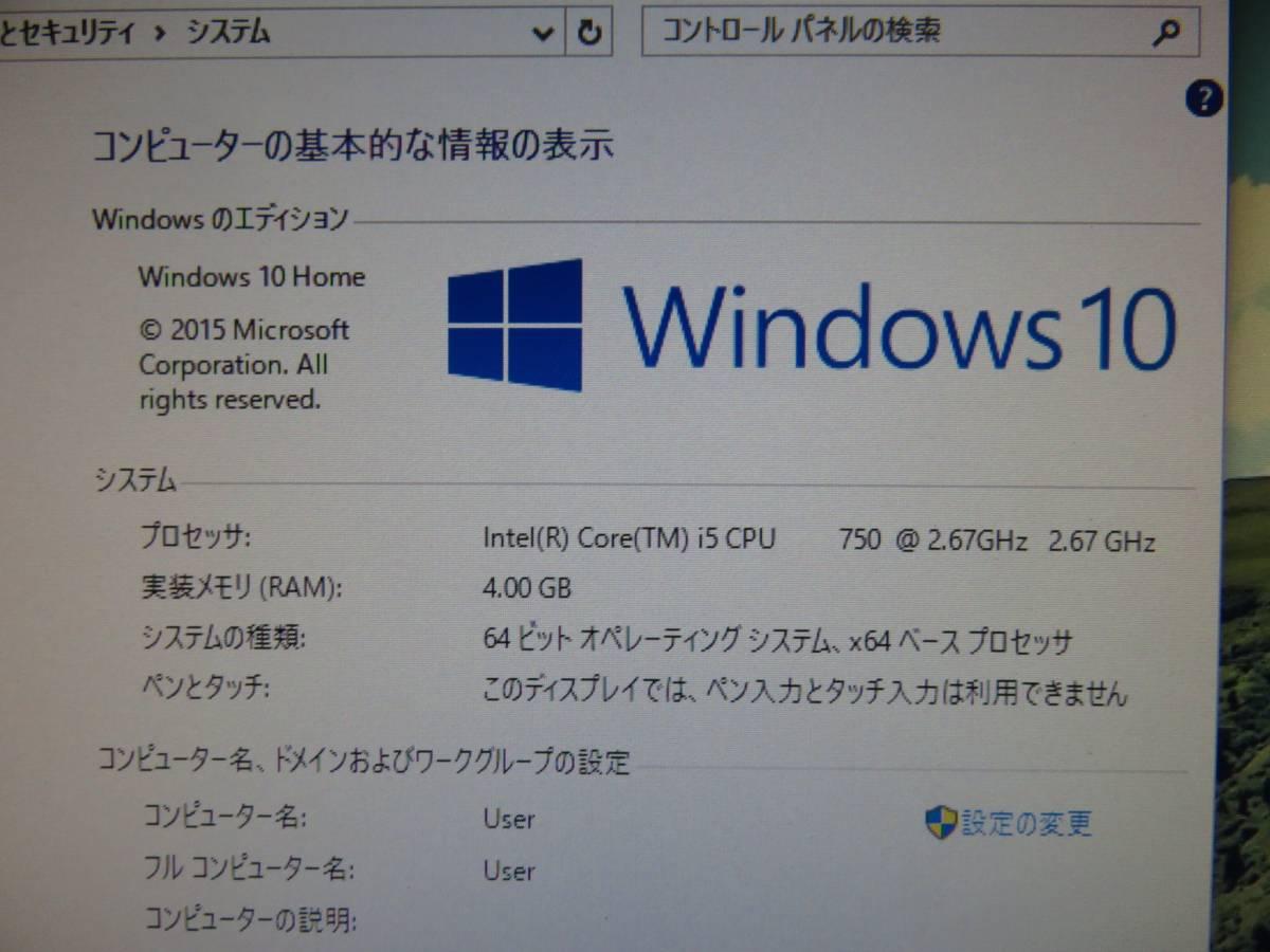 自作PC COOLER MATER★超高速 Core i5 / 4GB / 1000GB★ GTS 250★ Windows10★Office 2016付★ 80PLUS Gold★Blu-ray ★値下げ。即決_画像7