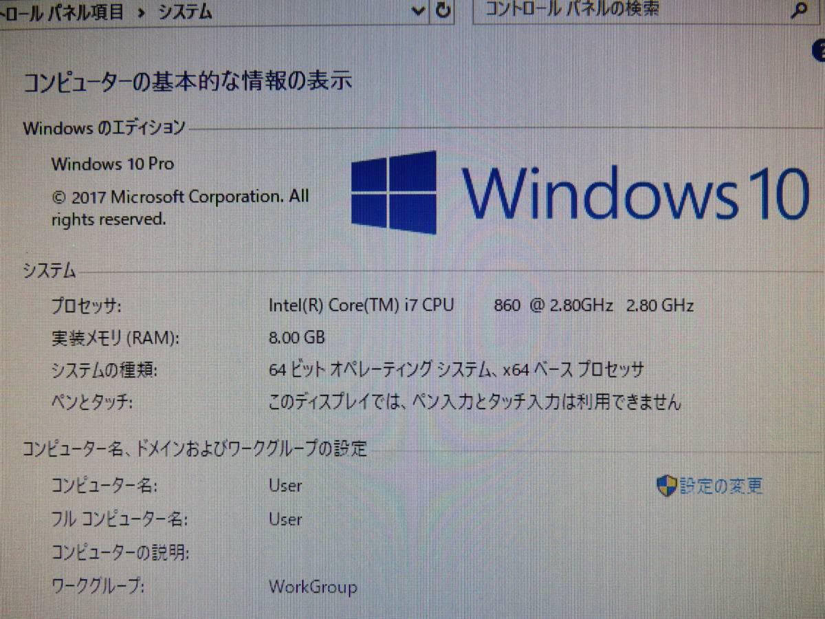 秒速起動 Core i7 / 8GB / SSD160 + HDD 1000GB★自作 PC★HD 6900★Windows10★Office2016付★ 値下げ。即決_画像7