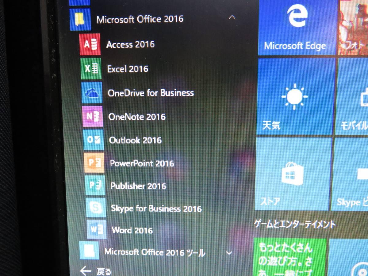 秒速起動i5 第4世代 / 8GB / 新SSD128GB + 1TB★自作 GALLERIA◆GTX 660◆ Windows10★Office 2016付◆USB高速3.0◆値下げ。即決_画像8