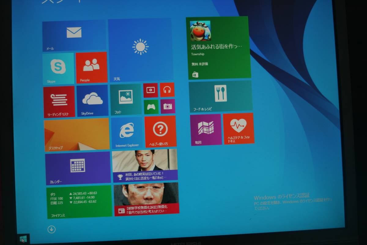 自作PC.OSなし/corei3/1556/HDD.メモリーなし・グラフィツクカード_画像4