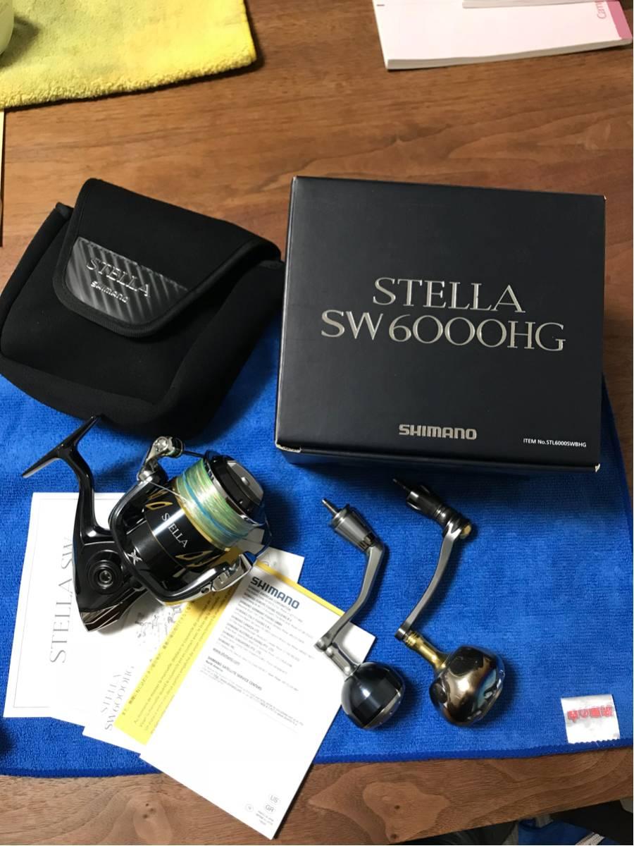 13ステラSW 6000HG リブレ付き美品 8000