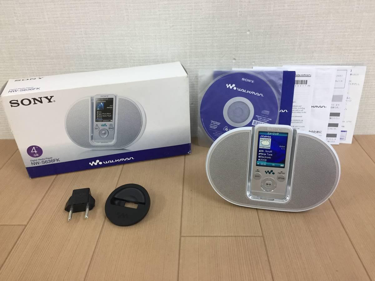 01-I497P【SONY ソニー】デジタルウォークマン (4GB) WALKMAN NW-S636FK