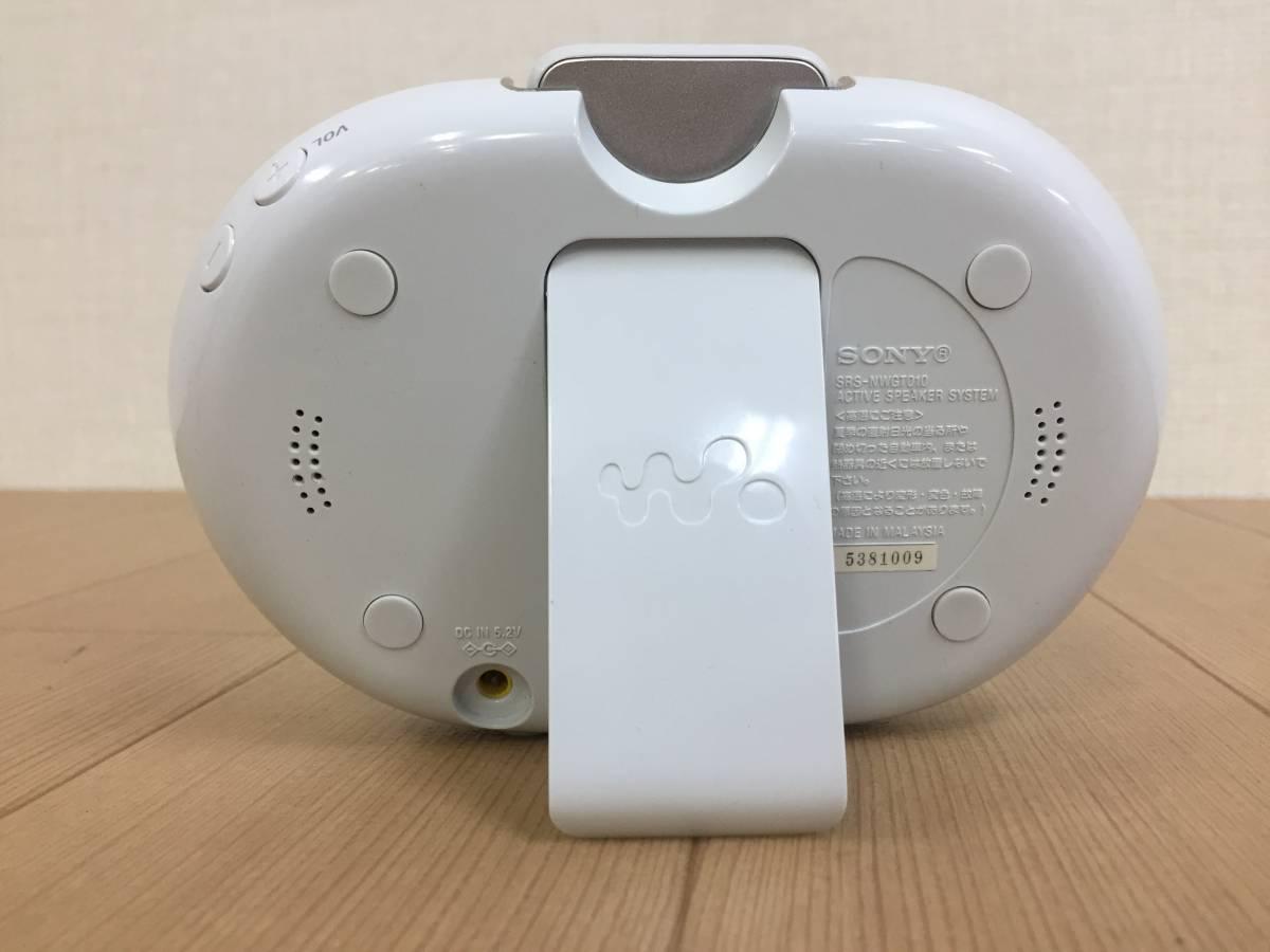01-I497P【SONY ソニー】デジタルウォークマン (4GB) WALKMAN NW-S636FK_画像3
