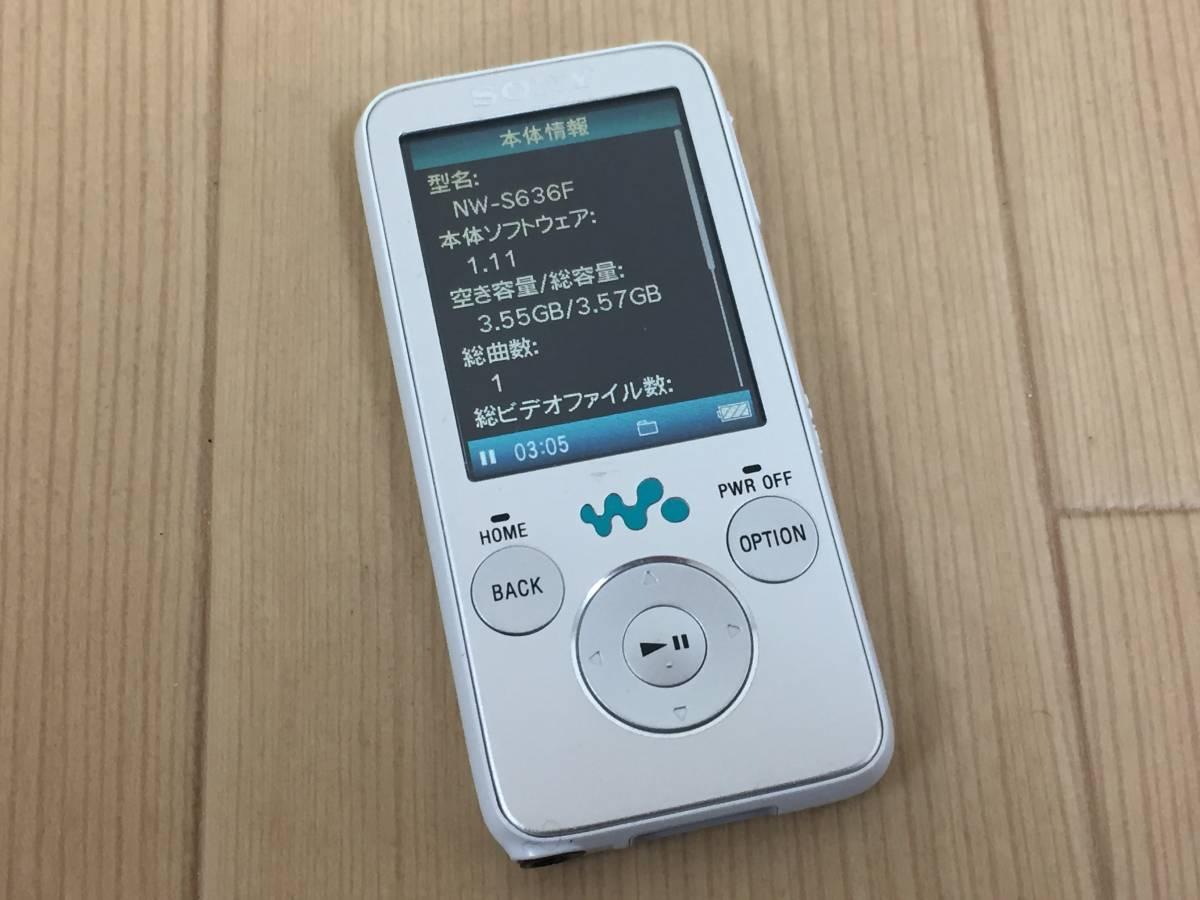 01-I497P【SONY ソニー】デジタルウォークマン (4GB) WALKMAN NW-S636FK_画像4