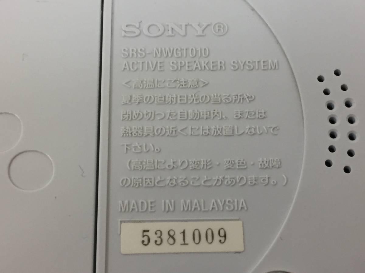 01-I497P【SONY ソニー】デジタルウォークマン (4GB) WALKMAN NW-S636FK_画像9