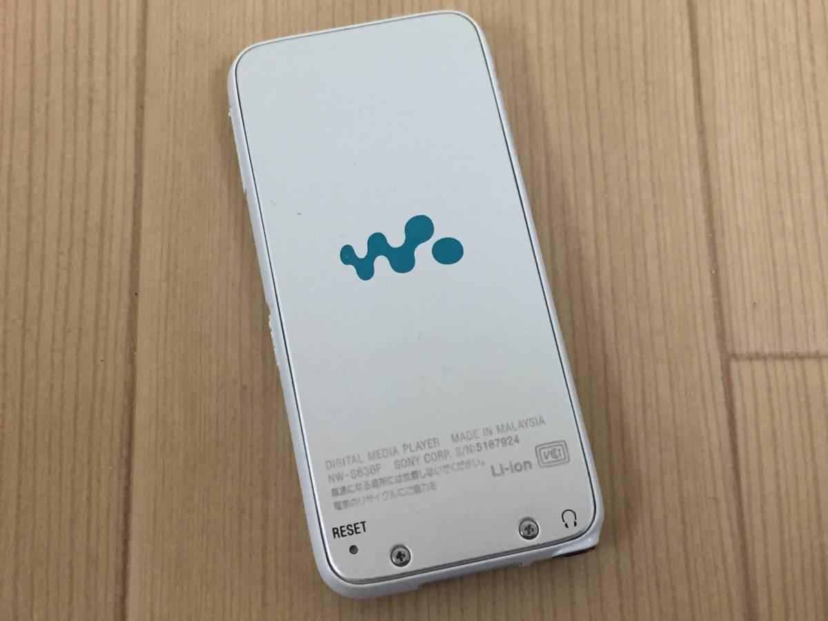 01-I497P【SONY ソニー】デジタルウォークマン (4GB) WALKMAN NW-S636FK_画像5