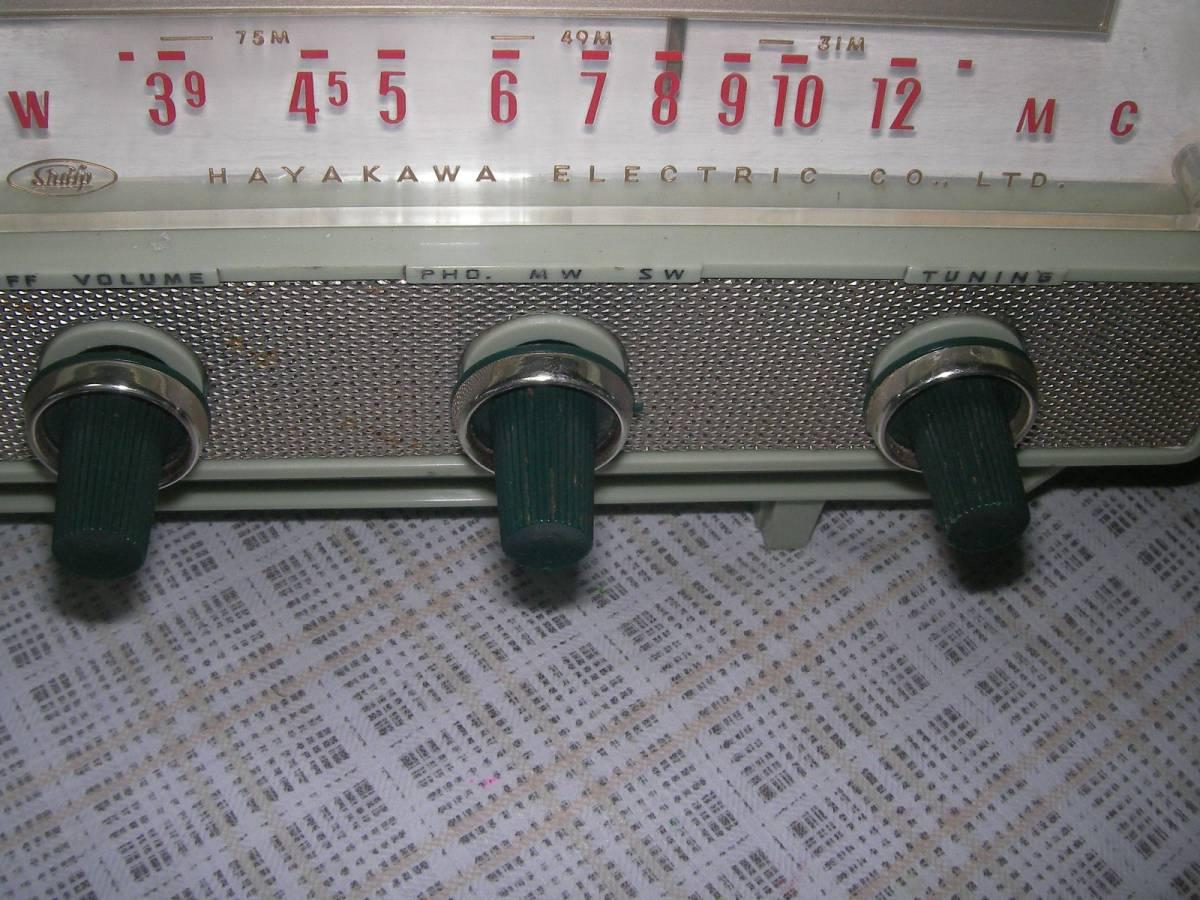 シャープ真空管MW(中波)SW(短波)2バンドラジオUC-104聞こえる_画像9