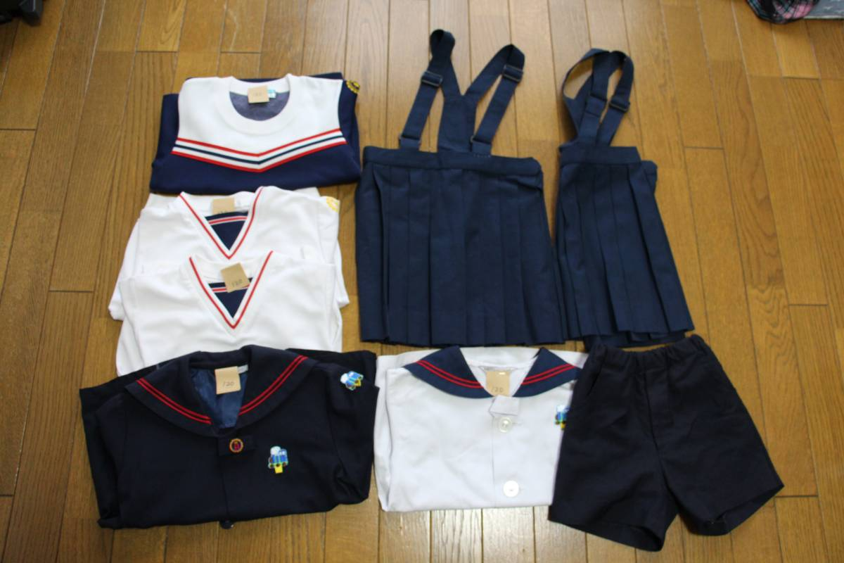 ひまわり幼稚園 名古屋市守山区 制服 120センチ 120cm 上着 上衣 体操服