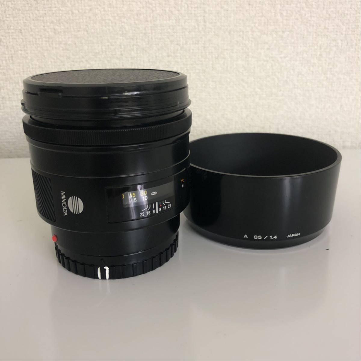 [カメラレンズ]ミノルタ/MINOLTA AF LENS 85mm 1:1.4(22)