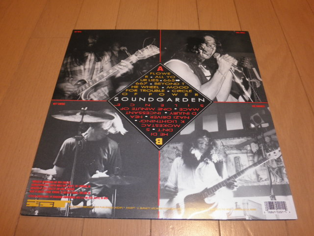 SOUNDGARDEN サウンドガーデン ULTRAMEGA OK LP アナログレコード_画像2