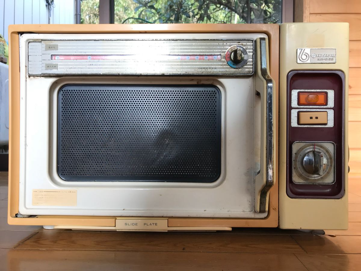 Old Microwave Oven Bestmicrowave