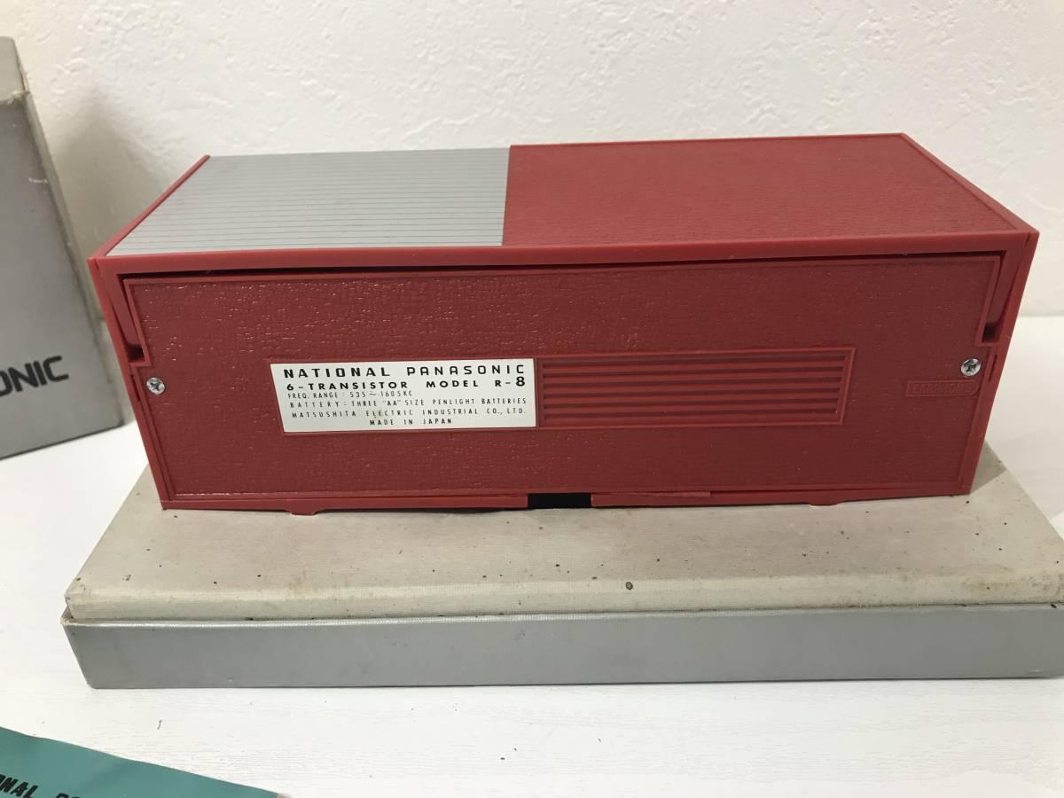 昭和レトロ ナショナル トランジスターラジオ R-8型 アンティークラジオ_画像5