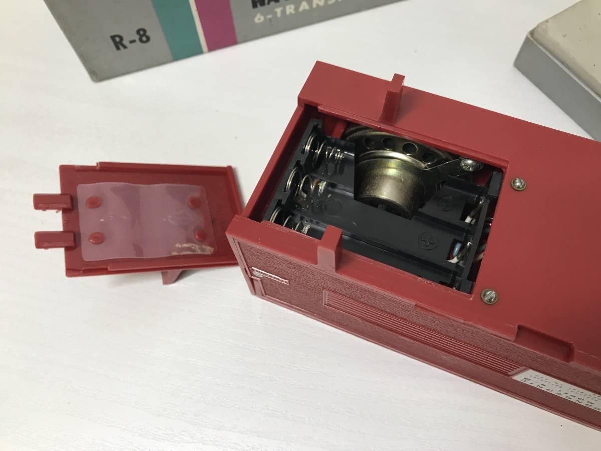 昭和レトロ ナショナル トランジスターラジオ R-8型 アンティークラジオ_画像8