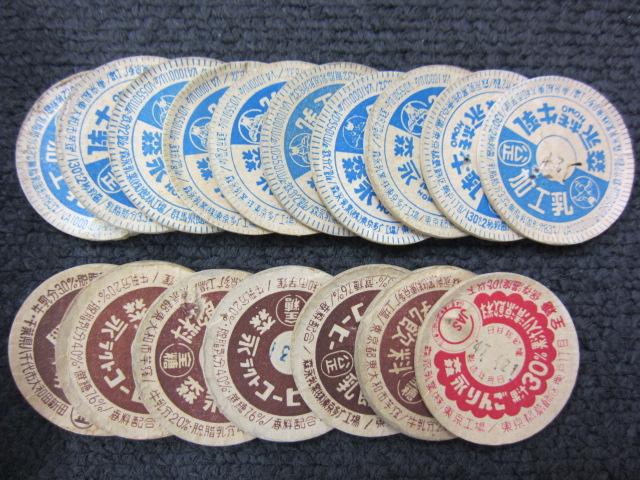 牛乳瓶蓋 キャップ (森永、明治、雪印、他) 計256枚 おまけ付き_画像5