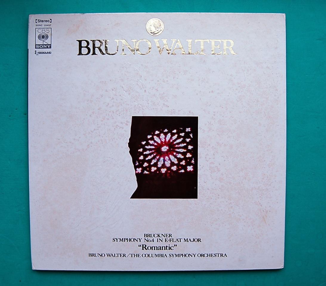≪CL≫ LP ブルックナー 交響曲第4番  ロマンティック ブルーノ・ワルター コロンビア交響楽団_画像1