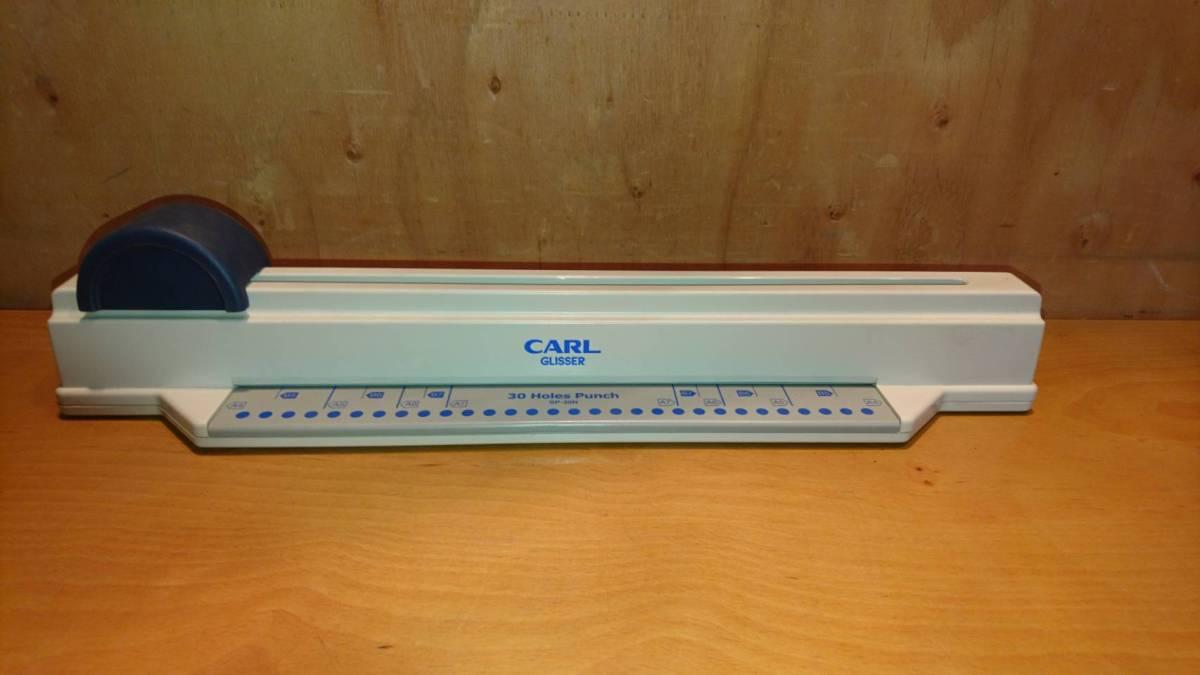 (238)CARL カール ペーパーカッター GLISSER