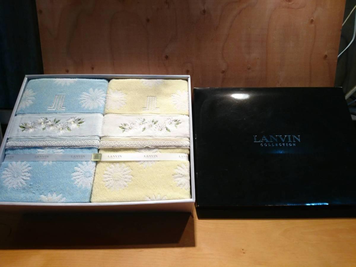 (106)LANVIN ランビン タオルケット 2枚