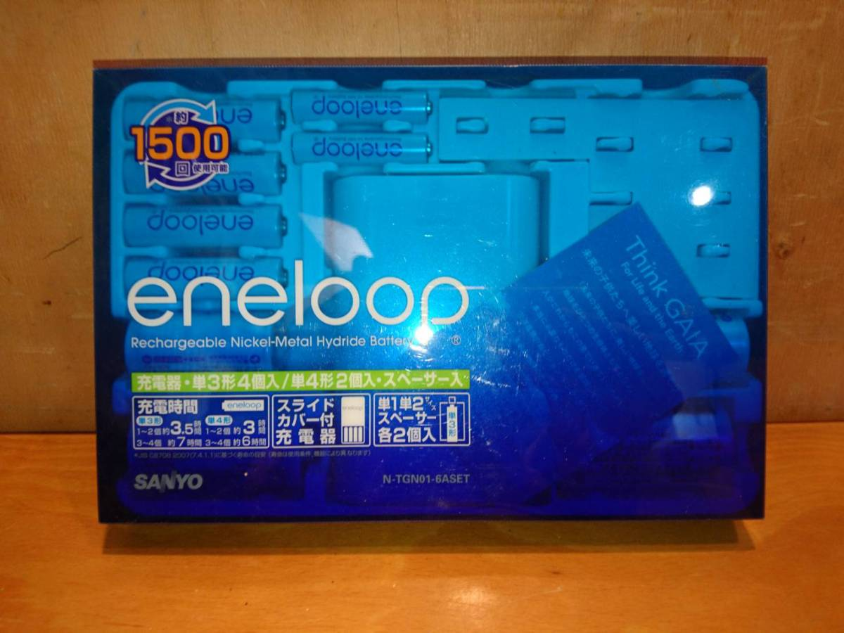 (206)eneloop エネループ 充電式 電池 水素電池