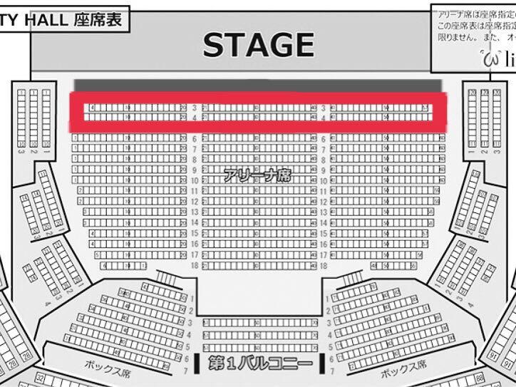 AKB48 1/14 TDC U-17選抜 法定速度と優越感 フレッシュオールスターズコンサート アリー