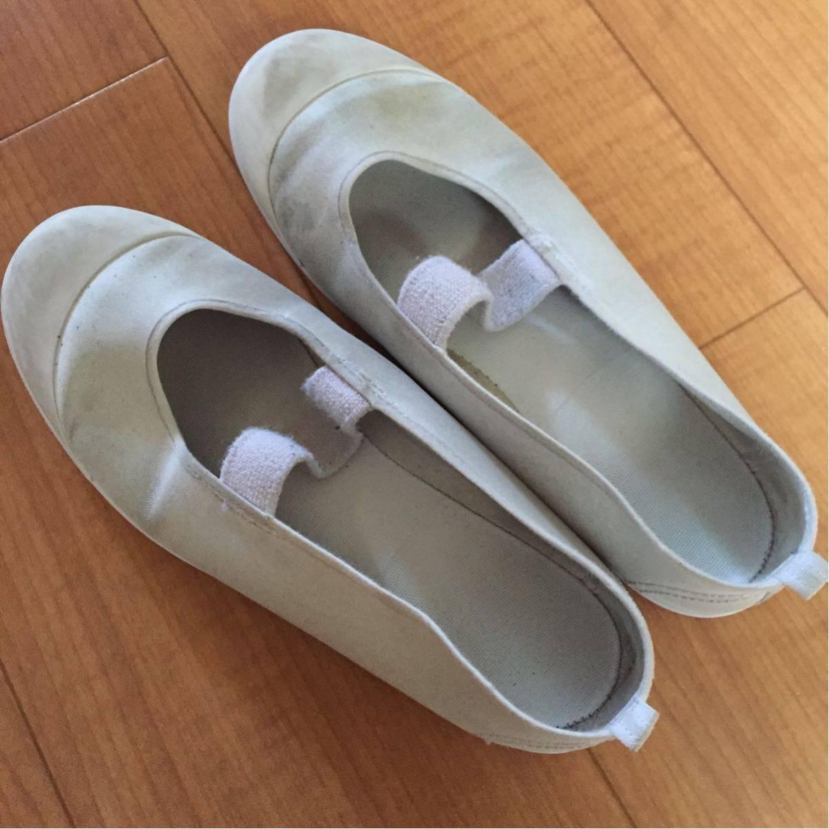 上靴★スクールシューズ★中古★24.5★