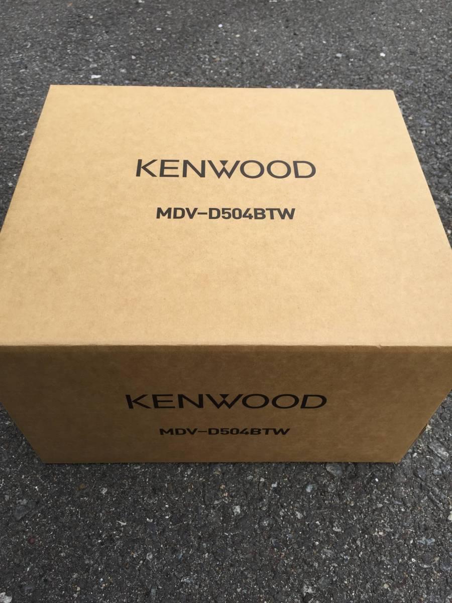 ケンウッド MDV-D504BTW 2017年特定販路向け専用モデル 3年保証 新品未使用保証書未記入