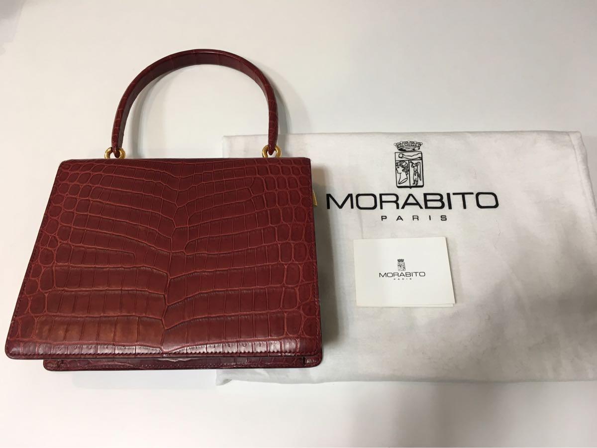 正規品新品未使用品モラビト MORABITO ヴァンドーム ハンドバッグ クロコダイル ワインレ