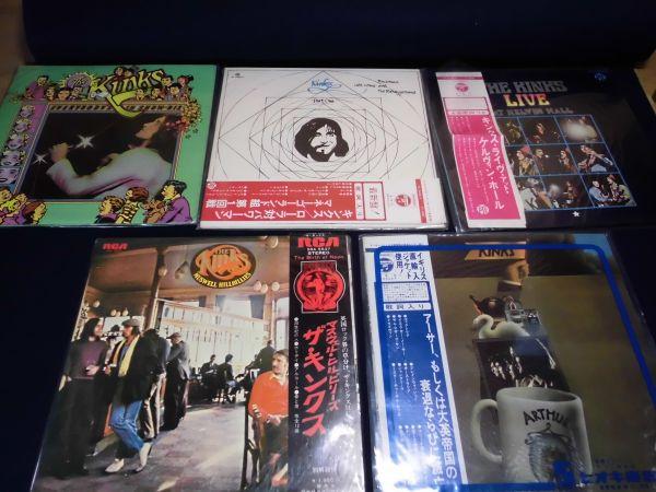 LP レコード ザ・キンクス(The Kinks)多め、ラスカルズ、アニマルズ、ゾンビーズ、ザ・フー 他 中古 まとめて 20枚です。_画像2