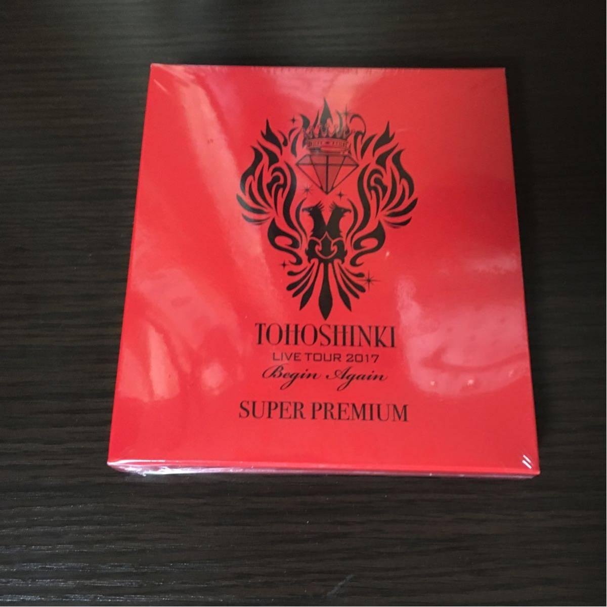 東方神起 Begin Again スーパープレミアムグッズ☆エコカイロ 新品未開封