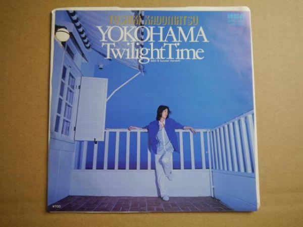 【美品EP】角松敏生 ・YOKOHAMA Twilight Time 【白ラベル】