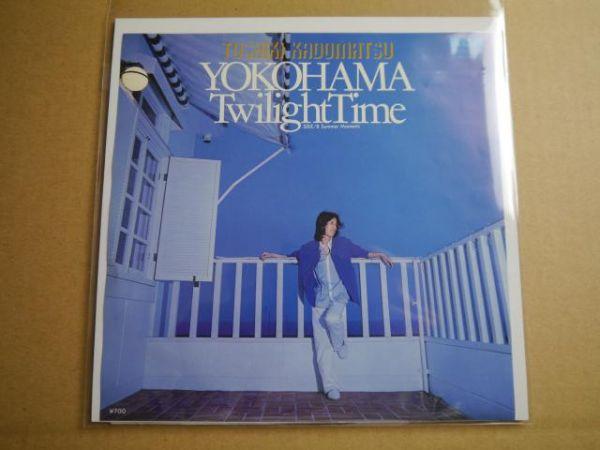 【美品EP】角松敏生 ・YOKOHAMA Twilight Time 【白ラベル】_画像4