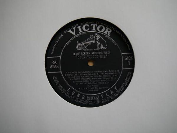 【ペラジャケ帯付きLP】プレスリーのゴールデン・レコード 第三集 / Golden Records Vol.3 【RA-5263】_画像8