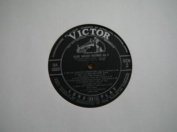 【ペラジャケ帯付きLP】プレスリーのゴールデン・レコード 第三集 / Golden Records Vol.3 【RA-5263】_画像9