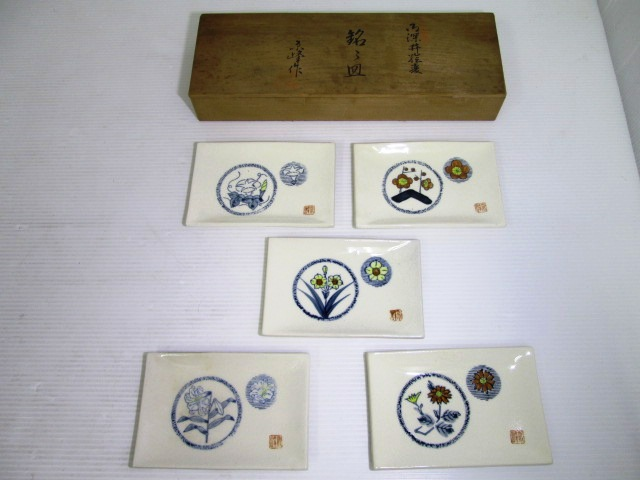 【美品】 ★ 京峰作 ★ 御深井絵変 銘々皿 5枚セット 木箱あり