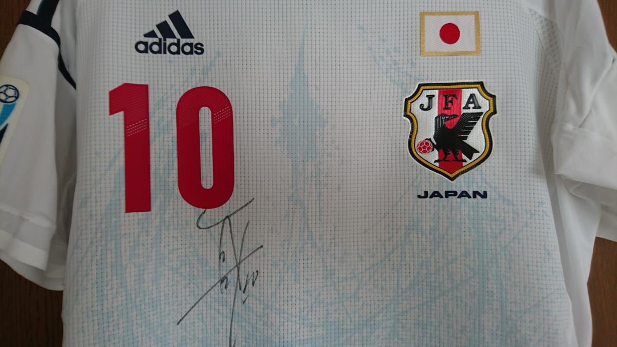 日本代表 香川真司 支給ユニフォーム直筆サイン入り セレッソ ドルトムント_画像4