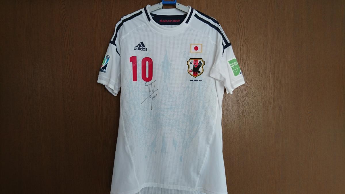 日本代表 香川真司 支給ユニフォーム直筆サイン入り セレッソ ドルトムント