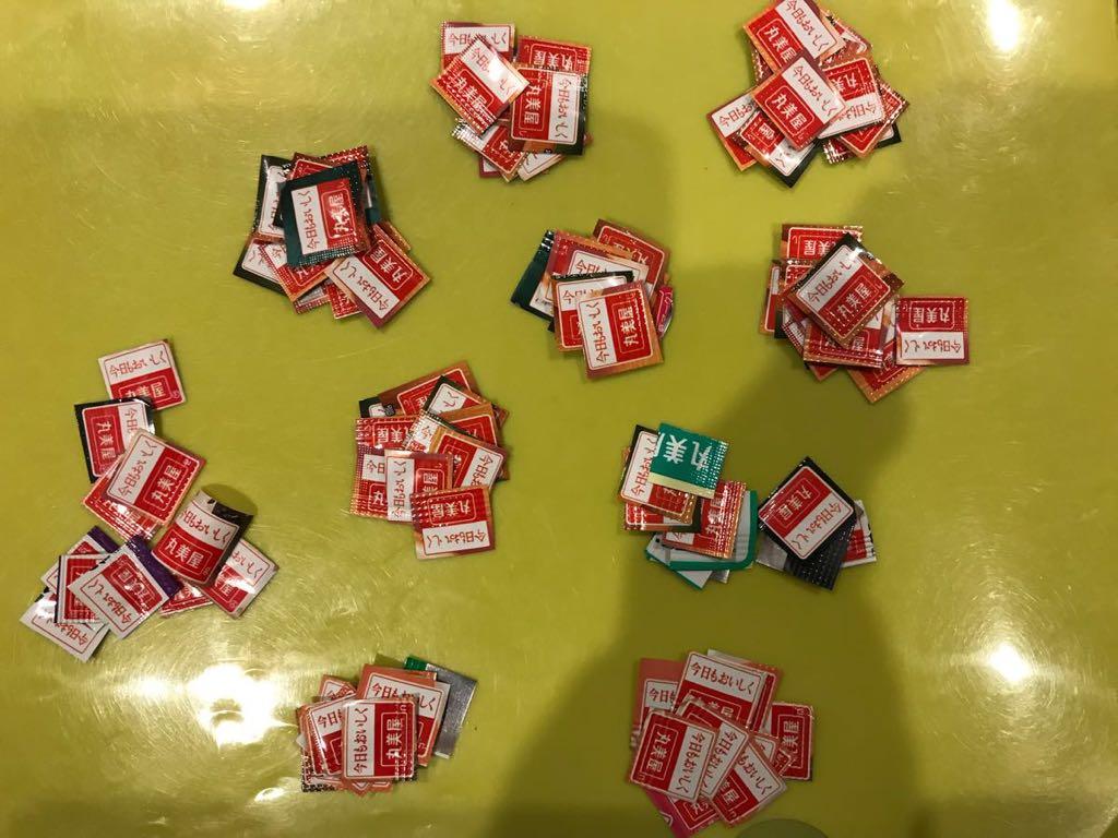 丸美屋マークで当たる初夢キャンペーン対象マーク100枚です