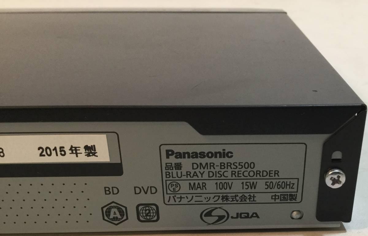○パナソニック PANASONIC DMR-BRS500 [ブルーレイディスクレコーダー HDD500GB シングルチューナー DIGA(ディーガ)]_画像7
