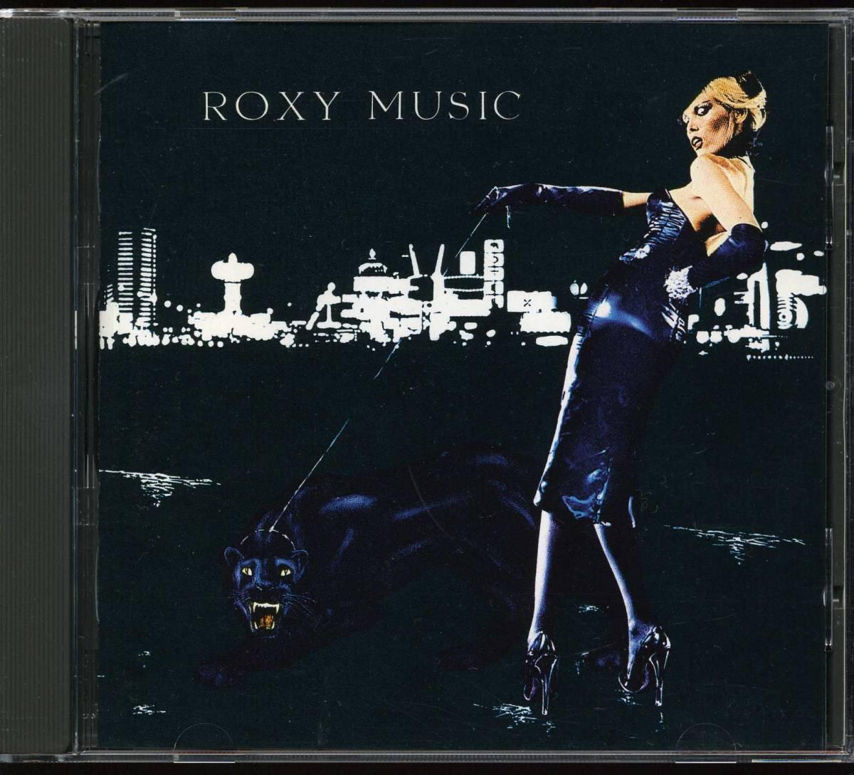 ロキシー・ミュージック Roxy Music フォー・ユア・プレジャー For Your Pleasure_画像1