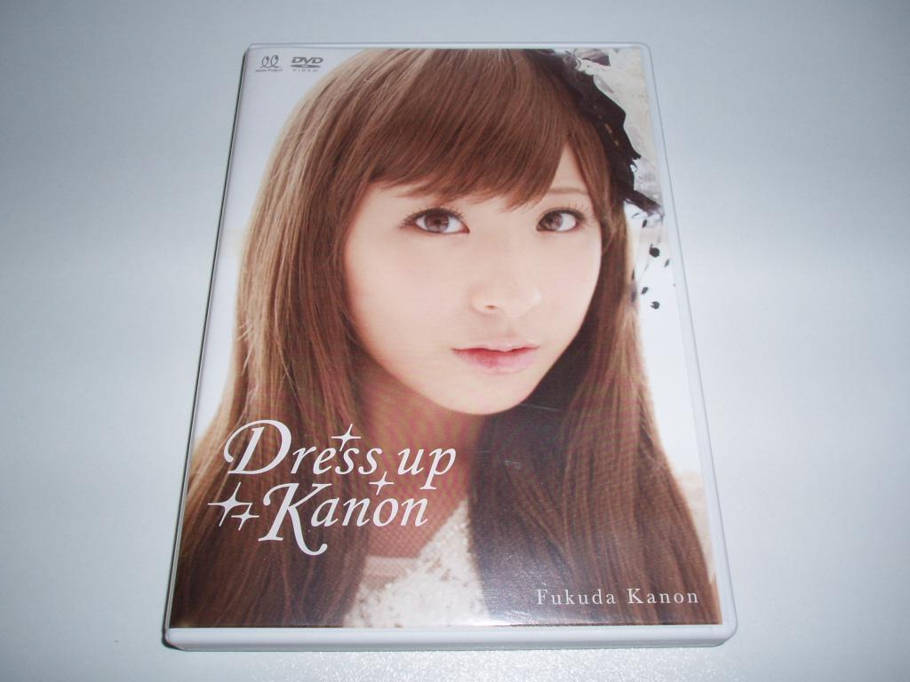 DVD 福田花音 「 Dress up Kanon 」