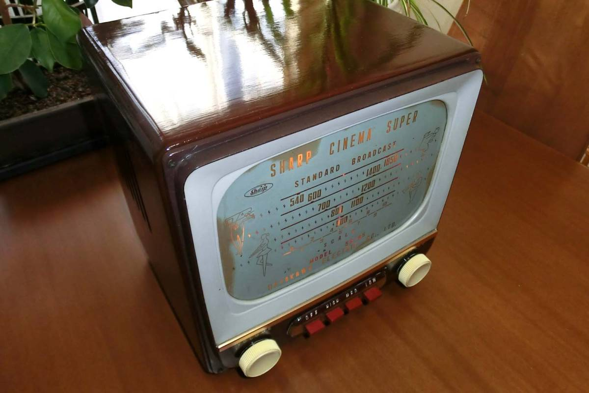 整備済 シネマ・スーパー シャープ5S-85 真空管ラジオ レストア 修理済 動作品_画像3