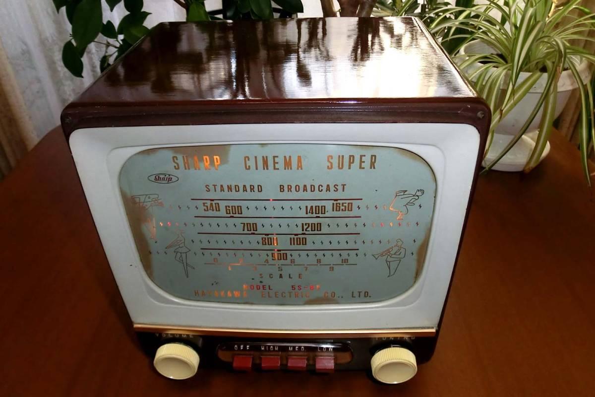 整備済 シネマ・スーパー シャープ5S-85 真空管ラジオ レストア 修理済 動作品