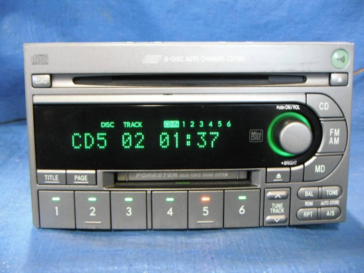 SUBARU スバル純正 PF-4051B-B 6CDチェンジャー機能付き CD/MD 2DIN 動作OK
