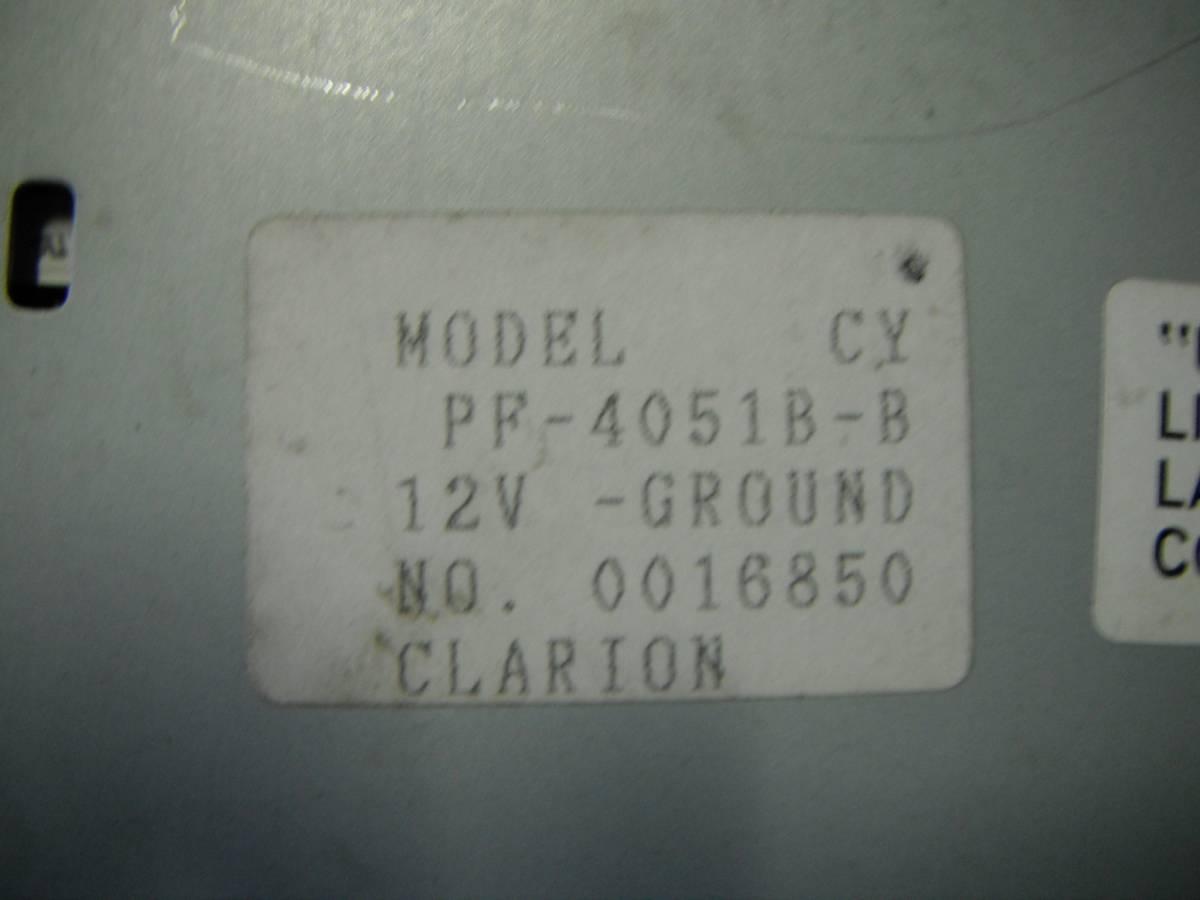 SUBARU スバル純正 PF-4051B-B 6CDチェンジャー機能付き CD/MD 2DIN 動作OK_画像2