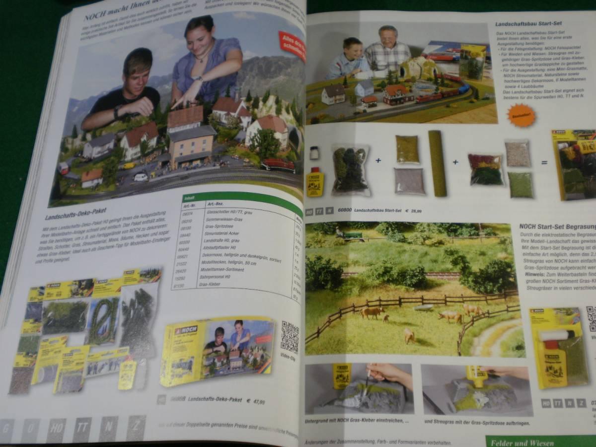 メルクリン Zゲージ NOCH 2016年 製品カタログ 323ページ_画像3