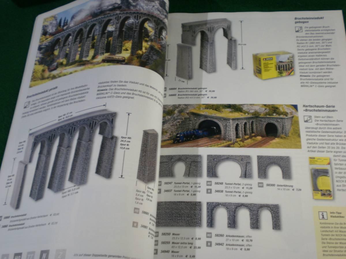 メルクリン Zゲージ NOCH 2016年 製品カタログ 323ページ_画像2