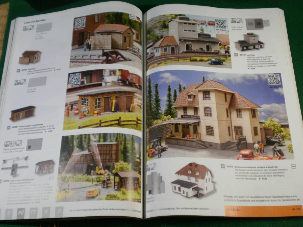 メルクリン Zゲージ NOCH 2016年 製品カタログ 323ページ_画像7