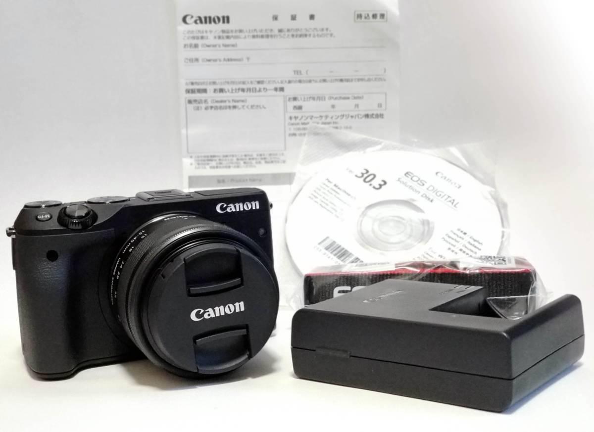 【送料無料】Canon ミラーレス一眼カメラ EOS M3 レンズキット(ブラック) EF-M15-45mm F3.5-6.3 IS STM 付属 EOSM3BK-1545ISSTMLK