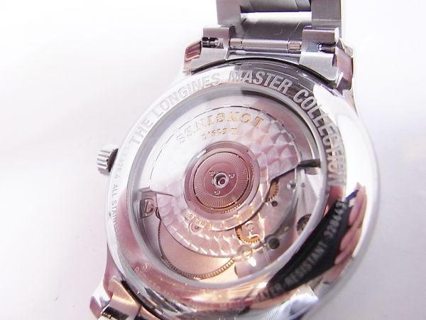 ◆◇美品LONGINES/ロンジン マスターコレクション メンズ腕時計 自動巻き 裏スケルトン◇◆_画像3