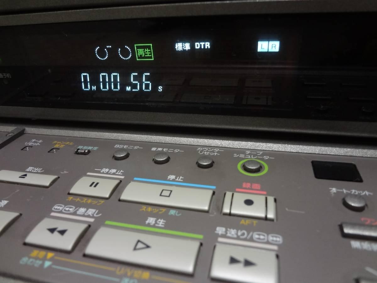 三菱電気 HV-V700 ジャンク品 _画像3