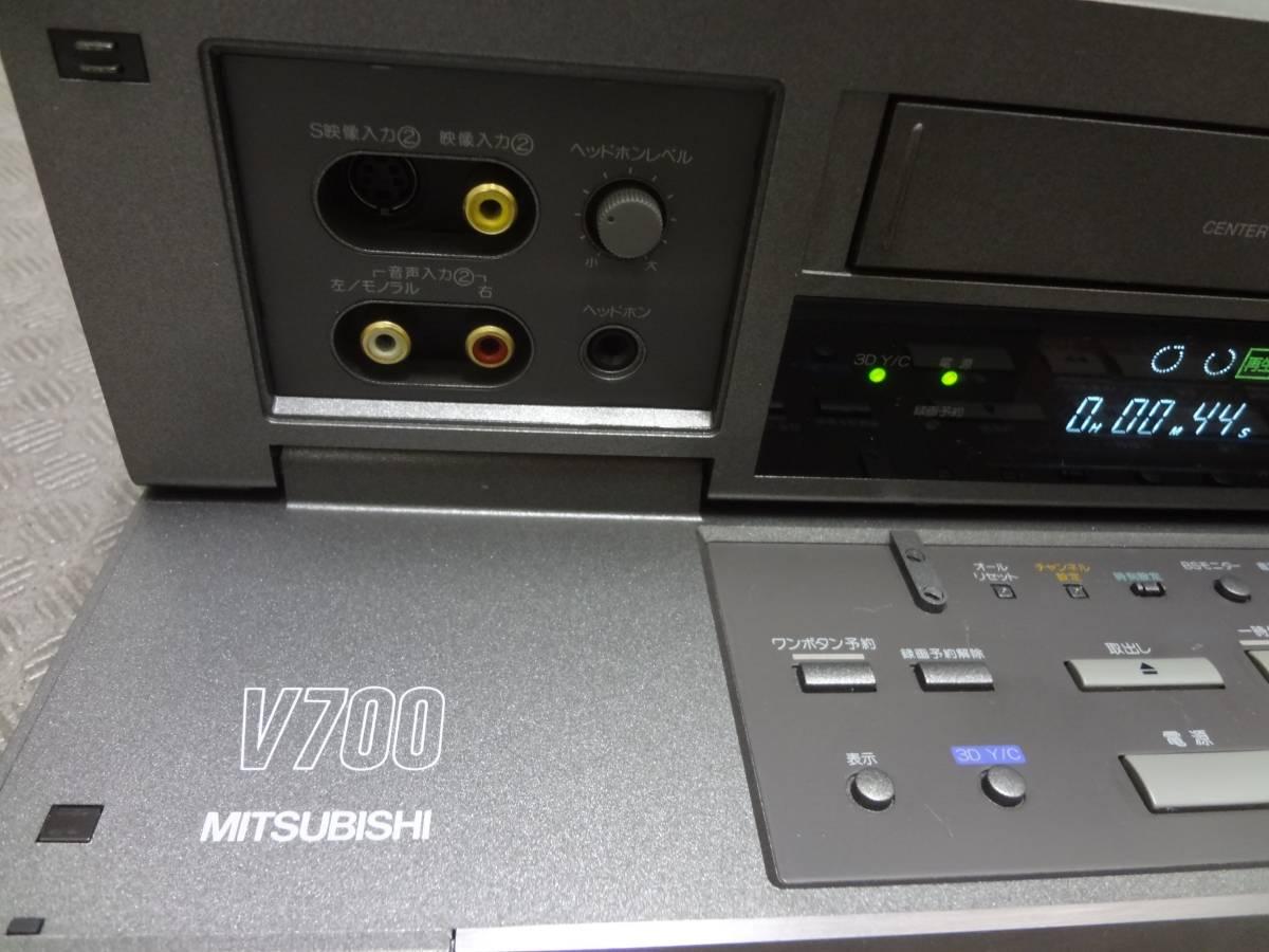 三菱電気 HV-V700 ジャンク品 _画像2